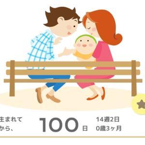 ☺︎祝100日/マママンマが可愛い♡☺︎