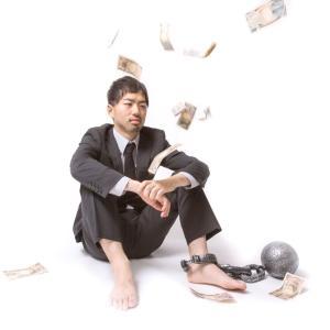 信用取引の敗戦処理失敗