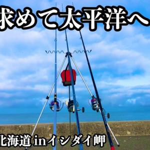 YouTube 第4弾 釣り場初動画【幻のマツカワを求めて】