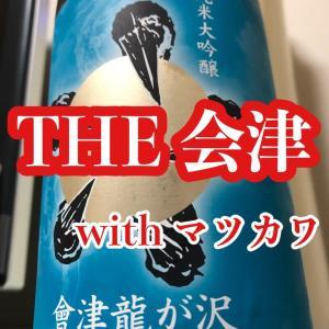 『日本酒.伍』会津からの刺客&幻の刺身