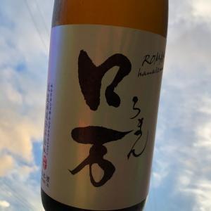 『日本酒.陸』ROMAN