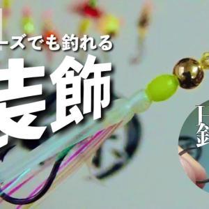 YouTube配信【針の結び方】【メルカリ・100圴ビーズで装飾】