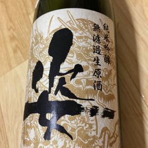 『日本酒.my best』