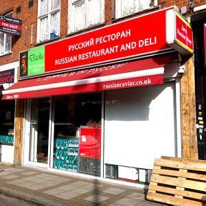 スーシュカを求めてDacha Russian Shopへ!ロンドンのロシア食品店