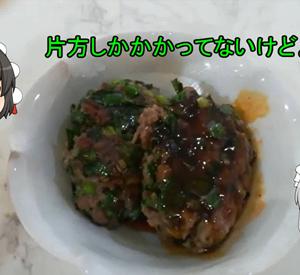 【手抜き料理】鈴木さんちの貧しい食卓(ハンバーグを10分以内に完成させる)