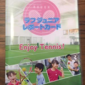 子育てと習い事 ―テニススクール―