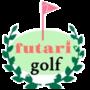 【海外ゴルフ】コロナの影響でどうなる?ライダーカップ、全英女子、その他の試合は?