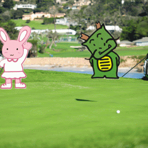 出来るゴルフ【90切り】その数値目標とは?