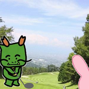 【山梨県のゴルフ場】ウッドストックカントリークラブ【スループラン】でプレーしました!