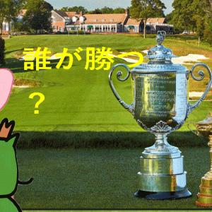 PGA<出典>全米オープンゴルフ第3ラウンドから知っておきたい10のポイントとは?