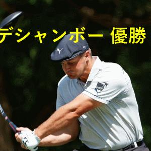 全米オープン勝者がこれからのゴルフを変える!?