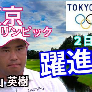 松山英樹が暫定3位に! 【東京オリンピック】男子ゴルフ2日目は悪天候で順延