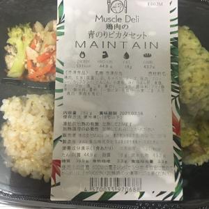 【Muscle Deli(マッスルデリ)】鶏肉の青のりピカタセットを食べた感想。