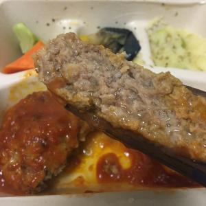 【体験レビュー】ここでしか分からない!nosh(ナッシュ)のチリハンバーグステーキを食べた感想