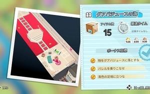 22.グアバジュースの海(-)