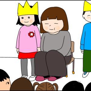 次女の将来の夢。幼稚園の誕生会