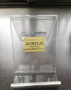 ㉚日常系:【実験準備】アクリル用スクレイパーの実力