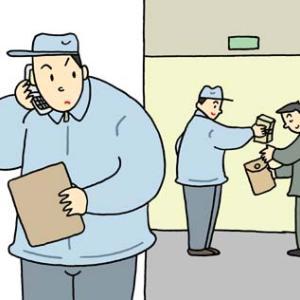 【悲報】不正まみれのタイの日系工場 年間利益の5%が消えている!?不正流用、汚職、財務諸表不正、社会保険代の着服、食堂業者への賄賂要求その手口を大暴露!!