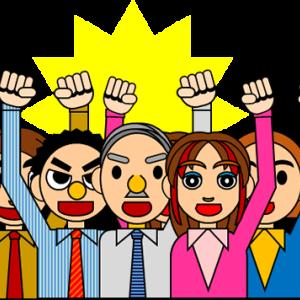 【タイビジネス歴21年の現役コンサルが教える】2020年度最新・タイで最も安く確実にWEB集客する方法を大公開!