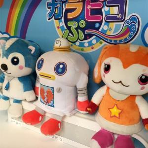 【子連れにお勧め】NHK広島の4Kシアター。無料で鑑賞し放題!