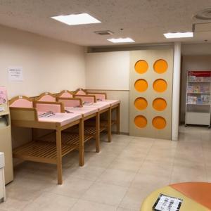 【福屋百貨店】オムツ台広い!八丁堀本店は健康相談室も無料です!