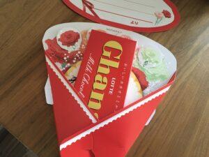 【セブンイレブン】無料でチョコ貰えた!母の日キャンペーン!