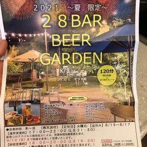 【2021年夏】クリップ広島のビアガーデン!子連れでママ飲み放題!