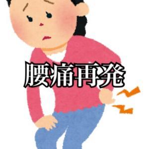【kin103】【青い夜・黄色い人 音12】