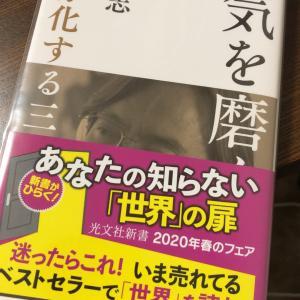 【kin111】読書デー【青い猿・赤い蛇 音7 クロキン】