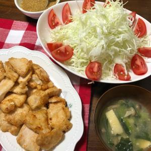 【kin124】食べ物もシンプルに【黄色い種・白い鏡 音7】