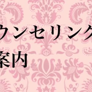 【話題の人をマヤ暦で紐解くvol.2】前田敦子さん【kin178】