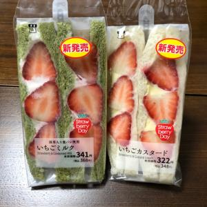 【kin36】いちごサンドと引き寄せ【黄色い戦士・青い手 音10】