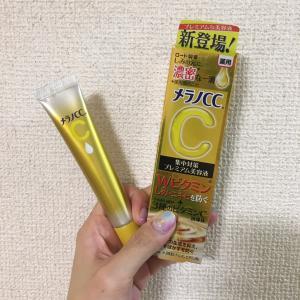 【kin191】スキンケア【青い猿・青い夜 音9】
