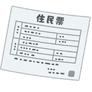 【kin225】税の手続き【赤い蛇・白い風 音4】