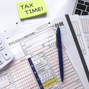 確定申告時の医療費控除って、いくらくらいの控除額、還付(返金)額なの?