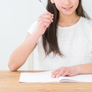 【進研ゼミ中学講座】定期テスト対策と勉強法は?塾に行かず乗り越えられる?