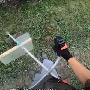【草刈り機】ナイロンコードの飛散防止カバーが290円で出来てしまった