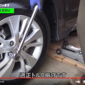 【タイヤ交換】は自分で!失敗しない交換方法 費用は1本1400円~まだディーラーやショップでやってるの?