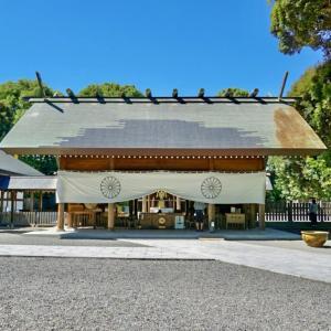 阿佐ヶ谷神明宮で前厄除けしたり吉祥寺行ってまめ蔵のカレー買ったりした休日