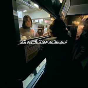 出会い喫茶モモカフェ(momo cafe)新宿本店の口コミ評判と入った感想や体験談