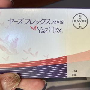 日本でピルを飲むことの難しさ vs ピルと快適生活