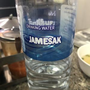 何故タイの水道水は飲めないの?水道管の老朽化?日本は安全?