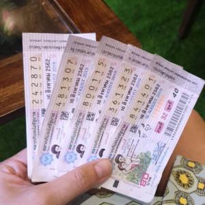 タイ人の平均年収と宝くじ一等賞金や宝くじに纏わる事件