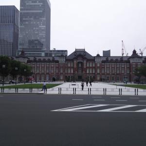 大都会 東京の今。ー東京駅編ー