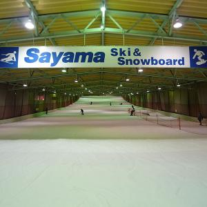お得な情報満載、今日オープンの狭山スキー場