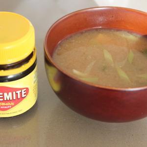 30日間ベジマイト研究 5日目ベジマイト味噌汁