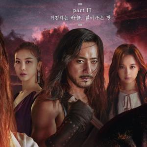 日本のドラマと韓ドラの違い徹底考察!韓ドラって感情表現が大げさ?