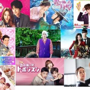 【U-NEXT韓国ドラマサスペンス】復讐劇やラブコメなどいーっぱいご紹介!