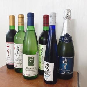 小樽ワインセットが届いた!
