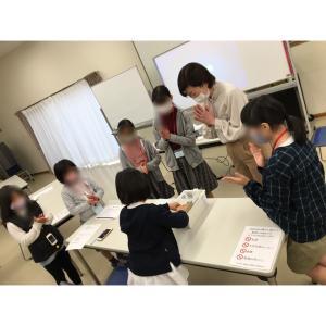【開催報告】小・中学生向けお片付け講座を開催しました!